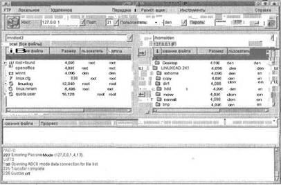 Купить Подходящие Прокси Под Poster Pro 2.0 Индивидуальные IPv6 прокси для Poster Pro forum, дешевые прокси под брут маил ру, быстрые прокси под парсинг яндекс