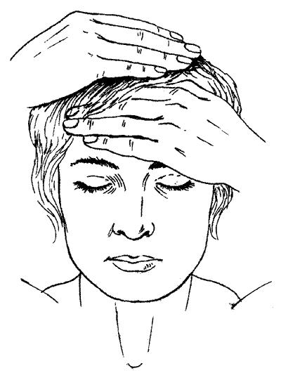 Папиллома лечение в орске