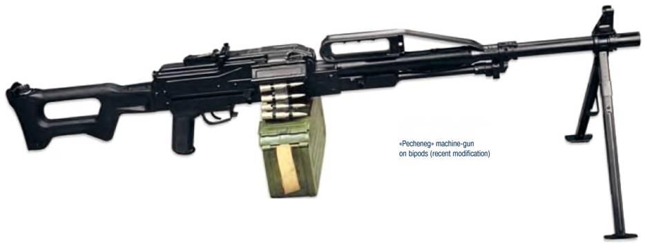 пулемета калашникова фото