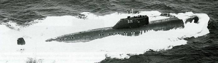 подводная лодка проекта 741