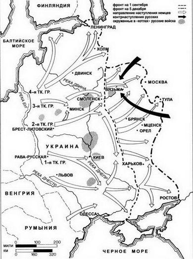 линия на карте) служит